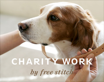 CHARITY WORK by free stitch